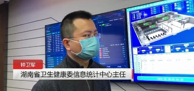"""湖南省上线电子健康码 """"红黄绿""""三色可查疫情风险等级"""
